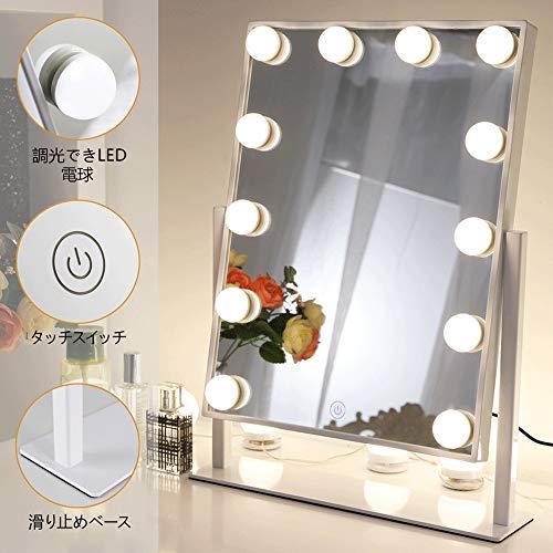 女優ミラー 卓上ミラー ハリウッドミラー 12LED電球付き 明るさ調節可能 女 (ホワイト)