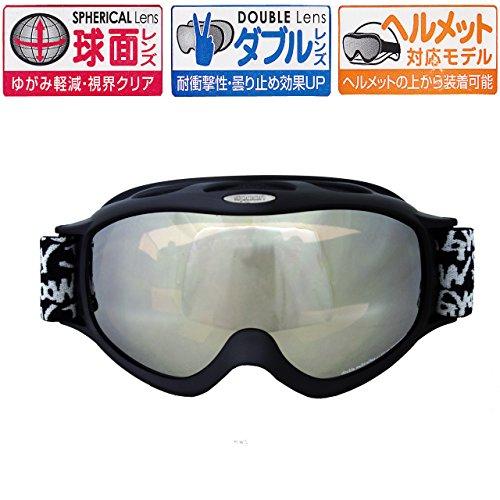 『SPOON ユニセックス スキーゴーグル ヘルメット対応可 球面レンズ ダブルレンズ メンズ レディース 男女共用』の2枚目の画像