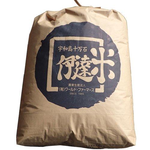 愛媛 三間産 伊達米 減農薬 特別栽培米 令和3年産 ( もち米 ) 玄米30kg 米どころのブランド米 宇和海の幸問屋