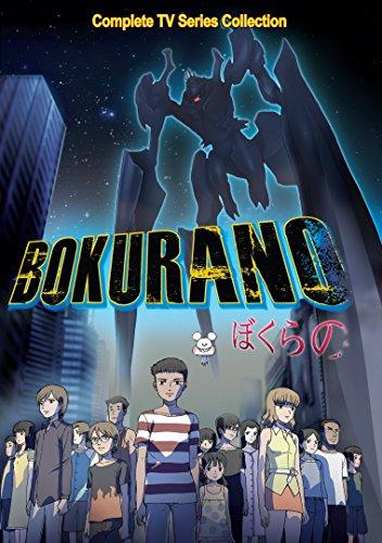 ぼくらの / BOKURANO COMPLETE SERIES (北米版)[Import]