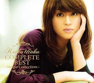 宇徳敬子 COMPLETE BEST~Single Collection~(DVD付)