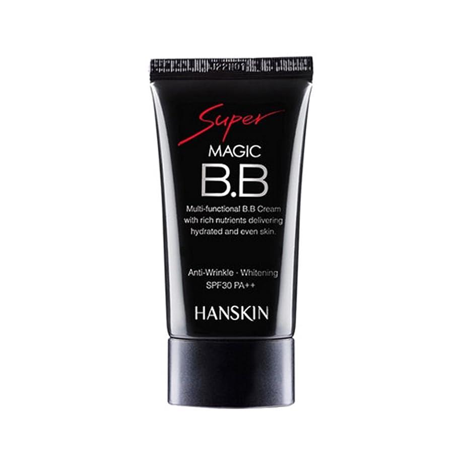 処理する説得自分の[ハンスキン] Hanskin スーパー マジック BB クリーム Super Magic BB Cream SPF30 PA+++ 45g [並行輸入品]