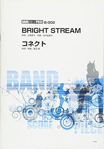 バンドスコア・ピース BRIGHT STREAM Song by 水樹奈々 【ピース番号:B-002】 (バンド・スコア・ピース) (楽譜)