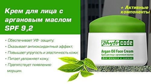 Crème Visage l'huile d'argan, TianDe 15202, 50 g, la peau anti-âge + Protection UV