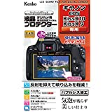 Kenko 液晶保護フィルム 液晶プロテクター Canon EOS Kiss X10/X9用 KLP-CEOSKISSX10