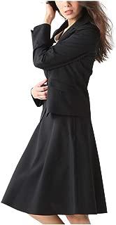[nissen(ニッセン)] スカートスーツ 洗える 上下 セット (パイピング テーラードジャケット + フレアスカート) 令嬢スーツ レディース 大きいサイズ 15号 17号 19号 21号 23号 26号 30号 34号 38号