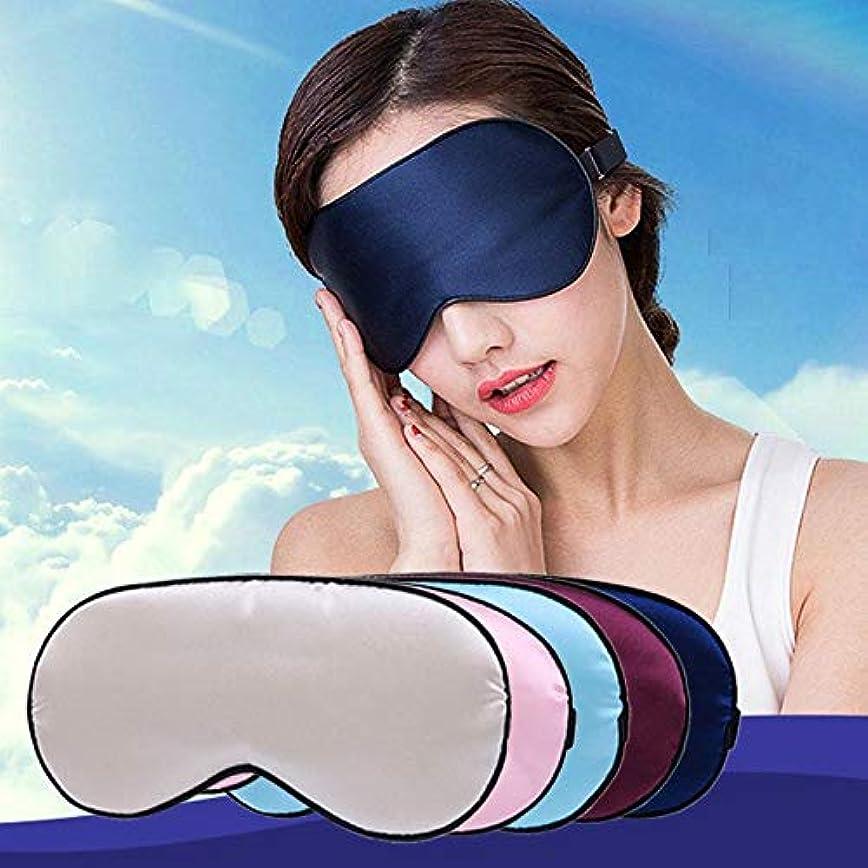 インストラクター感情パリティ注シルクアイマスク両面シェーディング睡眠旅行休息ゴーグルリラックスソフト目隠しアイマスク睡眠アイシェードL5