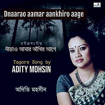 Dnaarao Aamar Aankhiro Aage