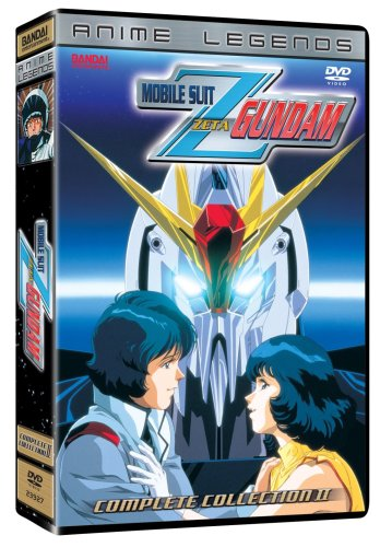Best mobile suit gundam collection 2 dvd for 2020