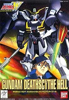 Gundam Wing 12 Gundam Deathscythe Hell Scale 1/144