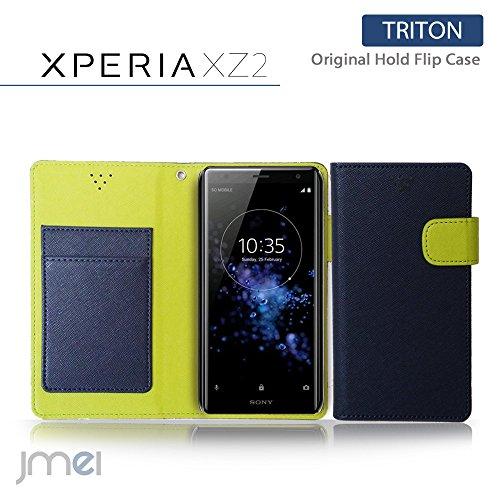 Xperia XZ2 ケース SO-03K SOV37 手帳型 エクスペリア xz2 カバー ブランド 手帳 閉じたまま通話 ケース おしゃれ 手帳型ケース TRITON ネイビー sony ソニー simフリー スマホ カバー スマホケース スマートフォン