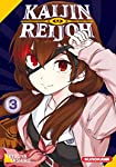 Kaijin Reijoh Edition simple Tome 3