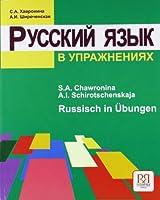Russkij jazyk v upraznenijach. Russisch in Uebungen