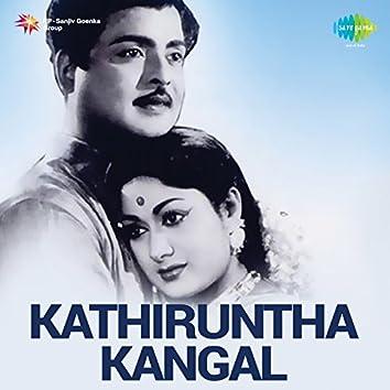 Kathiruntha Kangal (Original Motion Picture Soundtrack)
