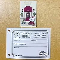 うさまる うさまるホテル うさまらー カードチェック インカード