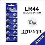 TIANQIU アルカリボタン電池 LR44 10個セット AG13 / 357A / CX44 / 互換