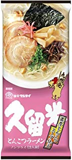 MARUTAI Kurume Tonkotsu Instant Noodle Soup Ramen Non-fried For 2 servings