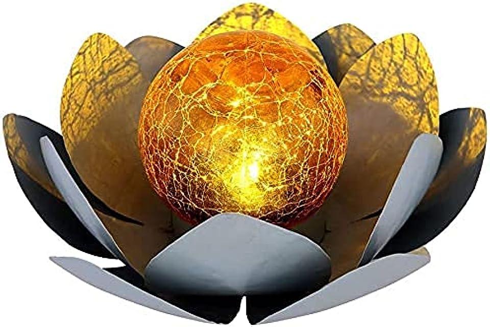 Solar Glaskugel LED Lotus Licht, Outdoor Garten Blume Licht, Glaskugel Lampe Lotus Lichter, Patio Dekoration Lampen, traumhafte Lichteffekte durch Bruchglasoptik Solarlampe