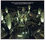 Square Enix - Final Fantasy VII ( Banda sonora 4 CDs)