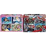 Educa Princesas Disney Princess Conjunto De Puzzles, Multicolor (17637) + Multi 4 Puzzles Junior, Puzzle Infantil Avengers De 50,80,100 Y 150 Piezas, A Partir De 5 Años (16331)