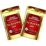 40代からのサプリメントの王様 トンカットアリ100 1袋30粒 2袋セット 約60日分 日本製