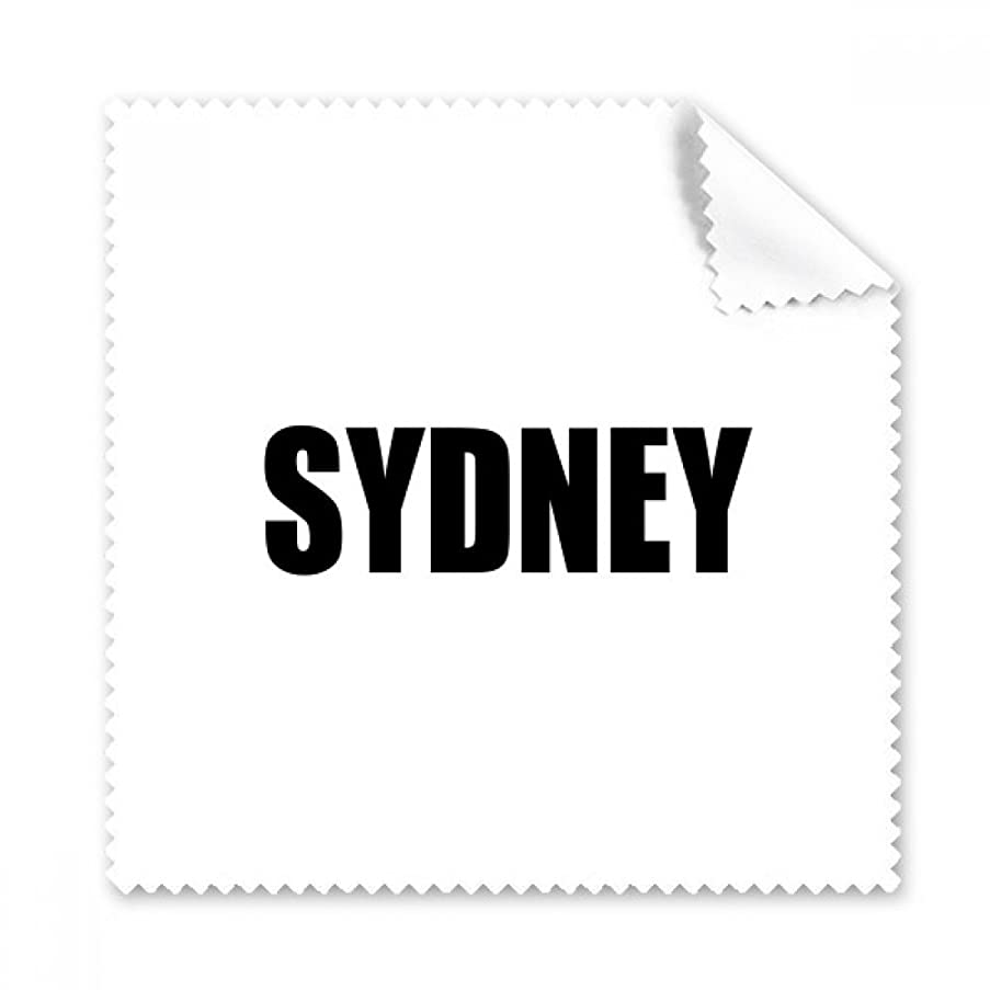 Sydney Australia City Name Glasses Cloth Cleaning Cloth Phone Screen Cleaner 5pcs Gift
