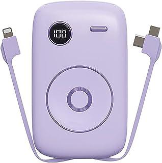 AWSAD Oberoende mobil maktbyte mini 10 000 mAh stor kapacitet retro utomhus resor bärbar kraft, fem färger att välja mella...