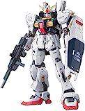 Bandai Hobby #08 RX-178 Gundam MK II (AEUG) 1/144, Real Grade