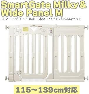 スマートゲイトIIミルキー+ワイドパネルミルキー Mサイズセット 【取付け幅115~139cm対応】