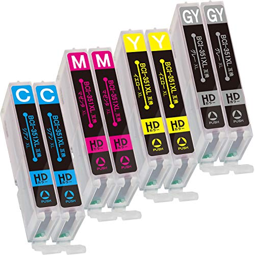 キヤノン用 互換 BCI-351XLC / BCI-351XLM / BCI-351XLY / BCI-351XLGY 【 シアン マゼンタ イエロー グレー 】各2本(全8本)/ カラー4色セット