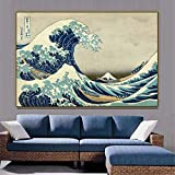 Berühmte Malermeister Big Wave Leinwand Malerei Poster und