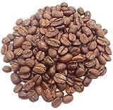 Jamaican Blue Mountain Coffee - 1 Pound - Light Roast