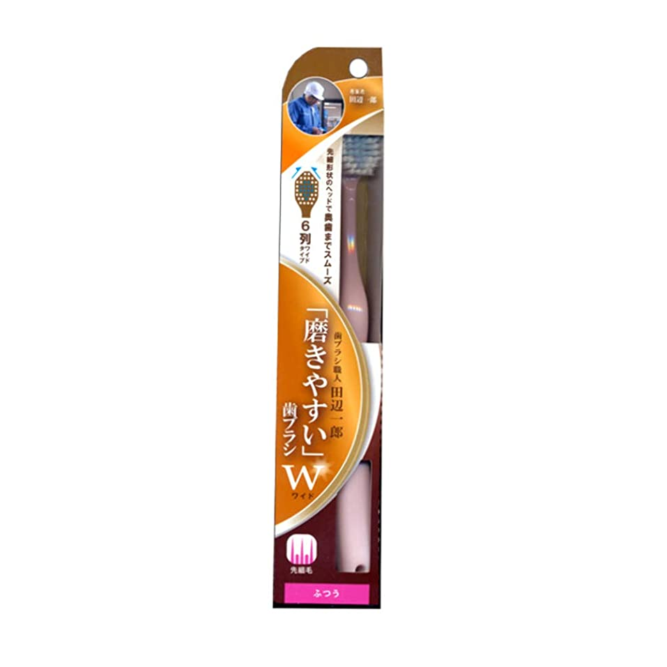 深める消費するゆでる磨きやすい歯ブラシ 6列ワイドタイプ LT-47 ふつう(色選択不可) (先細毛)