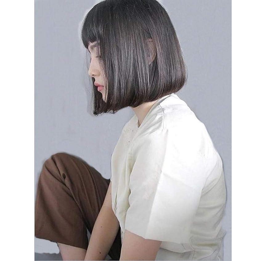 栄光鎖設計ファッション女性のかつら、ボブの眉毛は化学繊維のかつらのヘッドギア、パーティーロールプレイングかつらを前髪