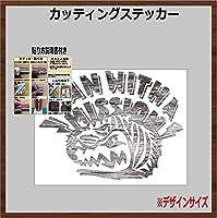 ③狼 虎被り カッティングステッカー (シルバー, 20×15cm 1枚)