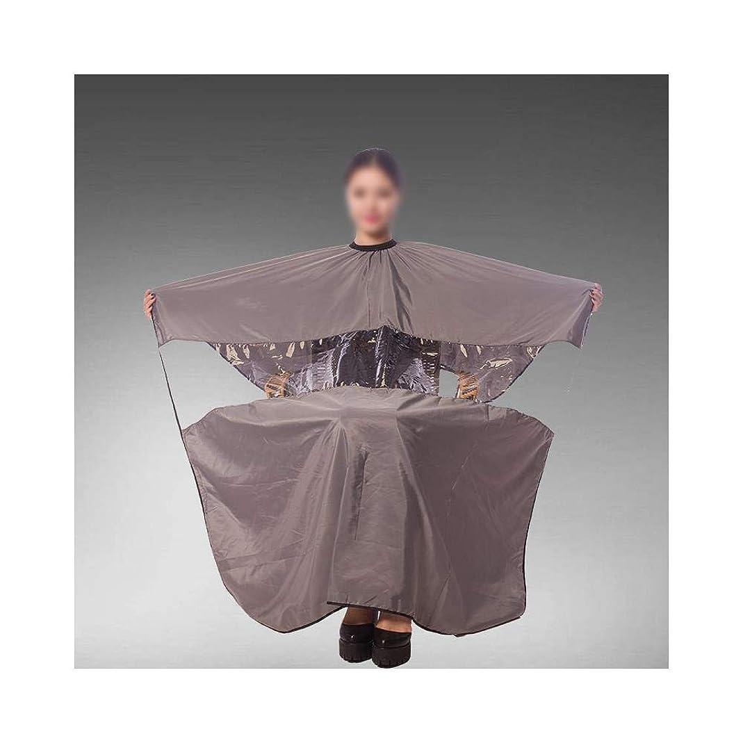 博覧会日食レシピ大人のためのヘアカット布の焦げ付き防止の毛の透明なヘアカットケープ布 モデリングツール (色 : グレー)