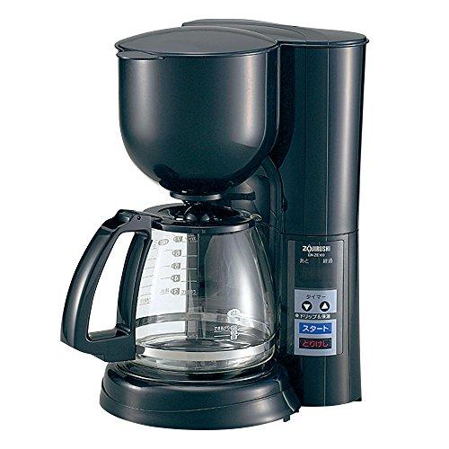 ZOJIRUSHI espresso maker espresso specialists [Cup approx. 2 ~ 10-Cup: EN-ZE100-BA