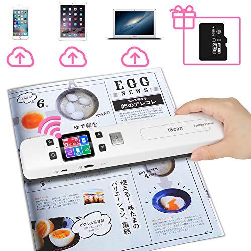 スキャナー wifi ドキュメントスキャナー コンパクト ハンディスキャナー pdf jpg jpeg モバイルスキャナー OCR搭載 a4 自動保存 非破壊 1050dpi ハイビジョン 最大32GBまで拡張可能 自炊 16GBのSDカード付き 日本語説明書付き