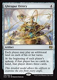 Magic: the Gathering - Ghirapur Orrery (216/264) - Kaladesh