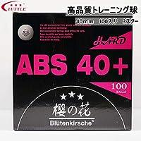 卓球ボール 3スター 100個入 TUTTLE 40mm プラスチックボール 練習用ボール トレーニング 高品質トレーニング球 卓球