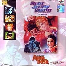 Mere jeevan saathi &Apna desh indian/hindi/classic/old hindi film/collection of two films