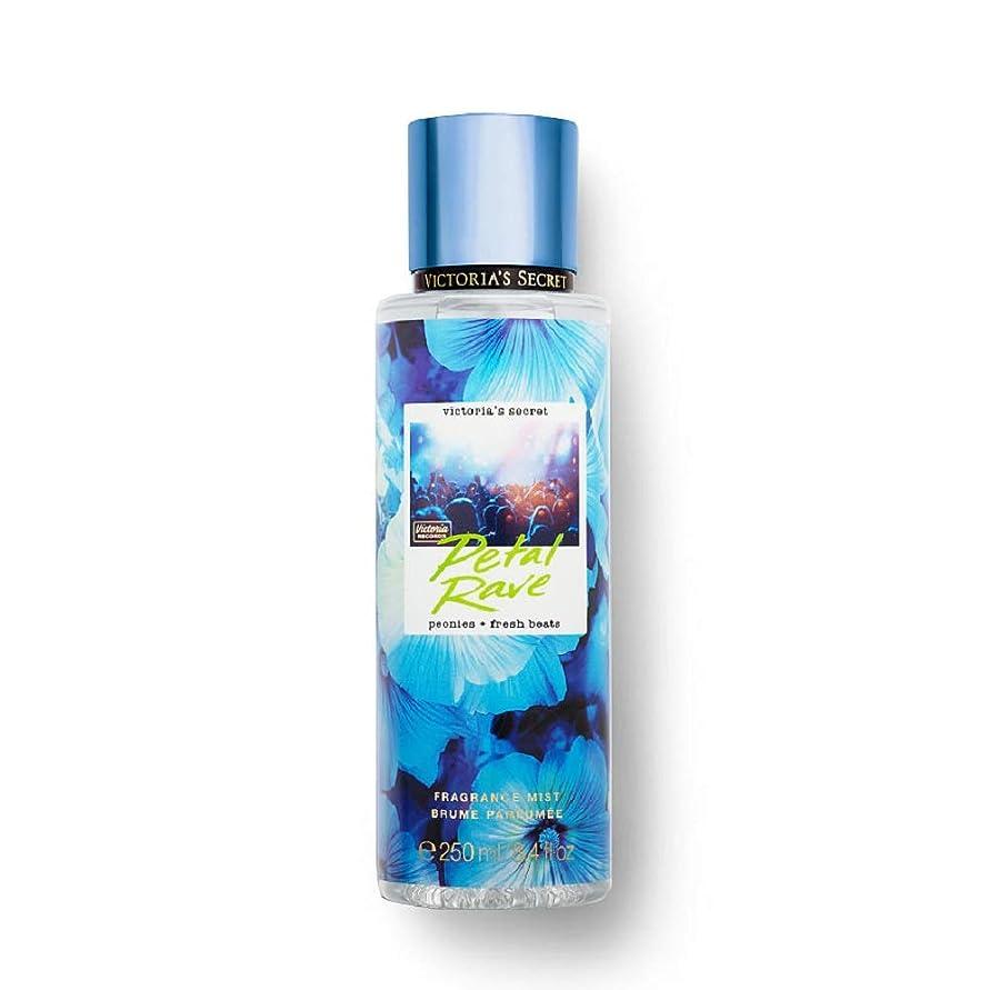 フレグランスミスト【限定品?TotalRemixCollection】 Victoria'sSecret Fantasies FragranceMist ヴィクトリアズシークレット (4.ペタルレイブ/PetalRave) [並行輸入品]