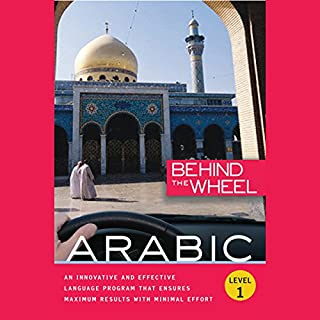 Behind the Wheel - Arabic                   By:                                                                                                                                 Mark Frobose                               Narrated by:                                                                                                                                 Mark Frobose                      Length: 9 hrs and 46 mins     21 ratings     Overall 3.4
