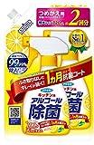 ★復活!フマキラー アルコール 除菌 スプレー 720ml 替えが販売中!