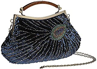 Woman Handbag Beaded Clutch PEACOCK SEQUINS Purse/Wallet/Evening Bag, Handmade for Wedding Party