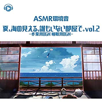 ASMR - Natural sounds of summer, view of sea, in an empty room. -Activity BGM sleep BGM- (vol.2)