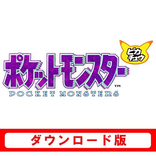 ポケットモンスター ピカチュウ [オンラインコード]