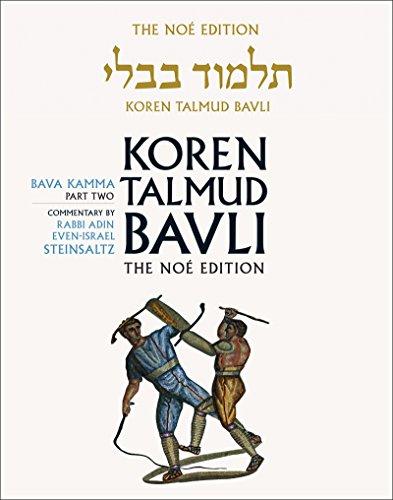 Koren Talmud Bavli, Vol. 24 - Bava Kamma Part 2, 1st Hebrew / English Edition