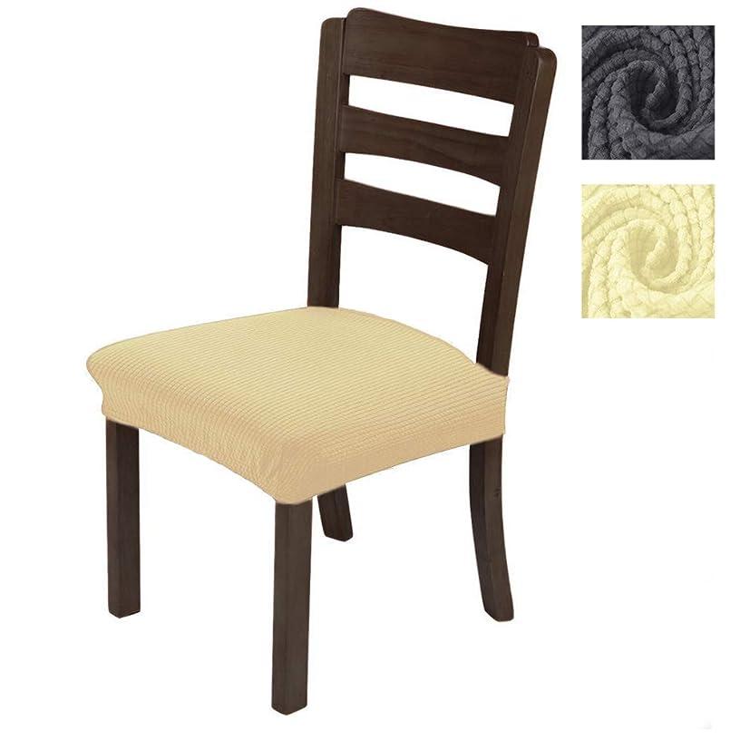 急ぐ悲惨具体的に椅子カバー 座面カバー ダイニングチェアカバー(座面用) 伸縮性抜群 座面イスカバー 汚れ 防止 撥水 伸縮布リビング イスカバー ダイニング椅子カバー 椅子 座面 オフィス フィット 無地 1枚 (ベージュ)