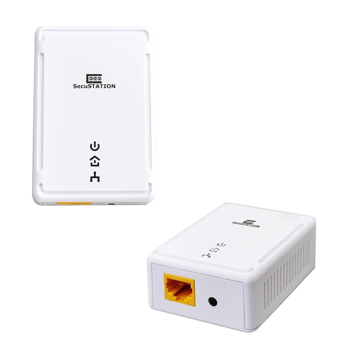 メディアトーン積極的にPLCアダプター コンセントにつなぐだけ 簡単 高速 インターネット 配線 工事不要 防犯ステーション 親機 子機 快適 ネットワーク 2個セット 高速電力線通信 LAN HomePlug 200Mbps
